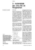 A modernidade das cinco leis de Ranganathan